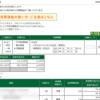 本日の株式トレード報告R2,10,13