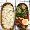 20180822鶏もも肉とアスパラのオーブン焼き弁当&有松絞り体験