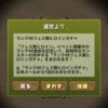【パズドラ】ヒロインガチャ&メモリアルガチャ 回してみた!!  【Card-guild】