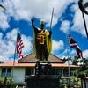 ようこそ、ハワイ島へ!Ho`okipa Hawai`i !妄想海外旅行も慣れてきた今日この頃だ