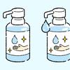 手指用消毒液の選び方。医薬部外品と化粧品の違いを理解しよう