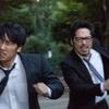 【まさに秒殺!】東証一部上場企業保証付き案件の激烈クリック合戦結果は?