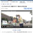 TBSの『TBSニュース』で放送された大阪城ガイドをする兄弟の映像がYahoo!ニュースに掲載されました!