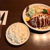🚩外食日記(816)    宮崎ランチ   「レストラン ラブ」★22より、【メンチカツ(チーズ入り)】‼️