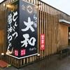 【金沢 ラーメン リニューアル】「濃口醤油とんこつらぁ麺」らぁ麺 大和(らぁめん やまと)