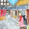 2度目の東海道五十三次歩き21日目前半の2(石部宿)
