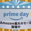 Amazonデバイス値引きランキング。プライムデーでもっともオトクなAmazon製品は?【プライムデー2019版】