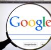 【検証】日記サイトと検索だけを狙った収益サイトの違いは?