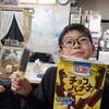 今週の12月3日(木)・4日(金)の2日間で小学校の期末テストが行われので、この所、九龍はテスト勉強に励んでいます。
