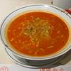 【今週のラーメン769】 中国飯店 三田店 (東京・三田) 坦々麺