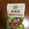 ノースカラーズ「おいしい純国産 無添加 北海道かりんとう」の原材料