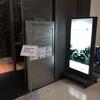沖縄 那覇空港 カードラウンジ ラウンジ華 訪問