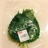 日本の薬味【大葉】【みょうが】@タイ, バンコク