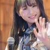 【2019/09/15】AKB48チーム8坂口渚沙出演ウポポイ開設PRイベント@ KITTE名古屋レポ【撮影/写真/Team8】