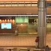 東京ステーションギャラリー「幻の画家 不染鉄」