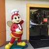 マクドナルドよりも人気!フィリピン国民から絶大の人気を誇る「ジョリビー」というお店を紹介するよ。