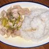 スタミナネギ塩鶏肉炒め ヘルシオホットクックで自炊(79)