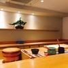 寿司屋訪問記17 海味 バンコク