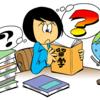 大学生が留学して英語を学ぶんじゃなくてビジネスをした方がいい理由