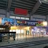 『ドラゴンボール超 ブロリー』を観た率直な感想を書いてみた!!