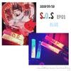 S.Q.S EP01 20日昼公演レポ