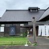 【カフェ巡り57】千葉県酒々井町「酒々井まがり家」。県内で有名な酒蔵のカフェ。