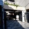"""東中野・落合「葵禅カフェ(Kizen Cafe)」〜UCCのエスプレッソブランド""""Largo(ラルゴ)""""を使ったエスプレッソドリンクを頂けるカフェ〜"""