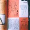 ギミック満載!花森安治が雑誌「ひまわり」に寄せた二畳の「夢の部屋」