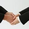 社内で信頼される立場になる方法