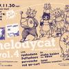 Melody Cat Vol.4 イベント紹介