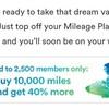 アラスカ航空のバイマイル2500名限定~10000マイル購入で40%ボーナスマイル!~