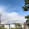 虹の橋ができてたんですよ♪いい一日になりそうです。