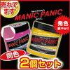 買いすぎ注意!マニックパニックが相場の価格より安い値段~!manicpanic