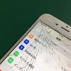 iPhoneのガラス割れ液晶不良修理について考えてみる④
