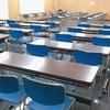 岩見沢の無料自習室に行ってみた!勉強に最適の環境!