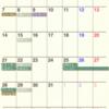 2018.02.21(Wed.)タイ旅行決定