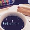 【子育て朝活ダイエット】朝活、4月にはじめられない人は一生できないだろ (ってぐらい最適)