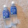 酸素ナノバブル水で免疫力アップの疲れ知らずの身体になろう
