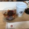 虎屋のあずき茶が美味しかった。