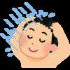 日中眠いときはシャワー&換気でスイッチ切替を