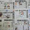 安倍晋三首相は何をどう「反省」するのか