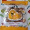 【あげ潮 まるたや洋菓子店(浜松市)】おせんべいじゃない!縁起のよいクッキーだよ