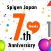 SpigenのiPhone 7/7 Plus用アクセサリーが最大45%オフなセールは今日まで!