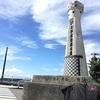『伊豆大島御神火ライド』レポ~2つの港、のりアイスの話~