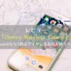 iPhone8ならワイヤレス充電器は使うべき!「cheero Wireless Charger」レビュー