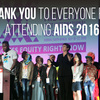 Thank you to everyone Attendeing AIDS2016 from Tokyo 東京からもThank you エイズと社会ウェブ版238