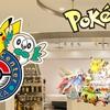 【大丸大阪店】ポケモンセンターオーサカに行ってきた。