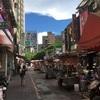 台北の足ツボマッサージ店の失敗談:「雙城街夜市」にある「足寶精緻養生會館」で失敗してきました~