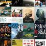 2019年映画ベスト10