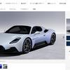 マセラティジャパンのサイトにMC20のコンフィギュレーター登場